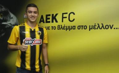 Anel Šabanadžović zvanično u AEK-u: Presretan sam